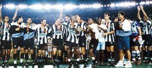 Galo 1997