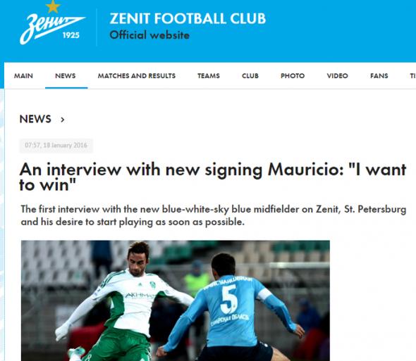 Volante Maurício concedeu entrevista para o site do Zenit