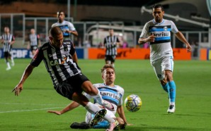 Foto: Site do Atlético MG