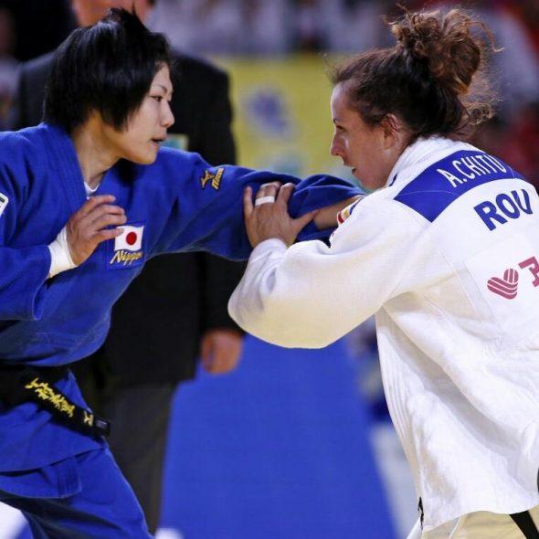 judo chitu