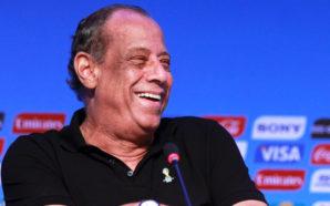 Crédito da foto: Danilo Borges / Portal da Copa