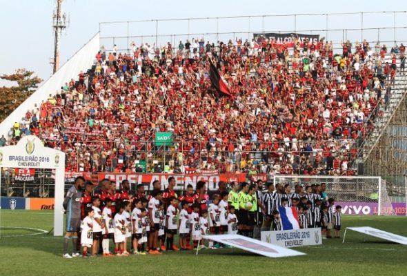 Arena da Ilha - Foto: Gilvan de Souza / Flamengo