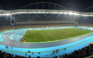 Créditos da imagem: site oficial do Botafogo