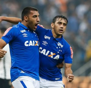 Cruzeiro/Site oficial do Cruzeiro