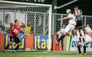 Foto: Divulgação/ Site Oficial do Atlético-MG