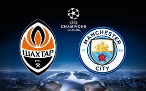 Shakhtar Donetsk x Manchester City